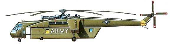 «Летающий кран» S-64