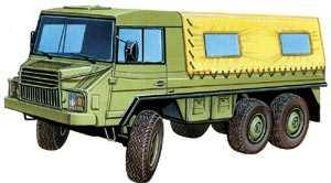 Военно-грузовое такcи