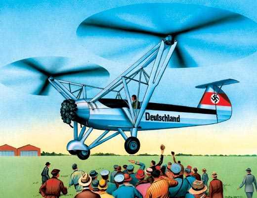 Вертолет идет на войну