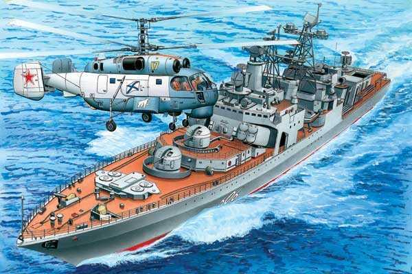 Морские разведчики