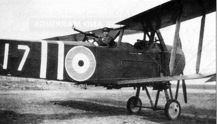 82-я Эскадрилья Королевских Военно-Воздушных сил-1